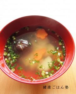 2015薬膳雑煮